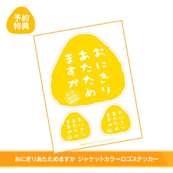onigiri12_02.jpg