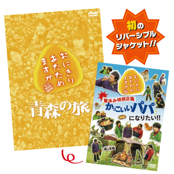 onigiri12_jak.jpg