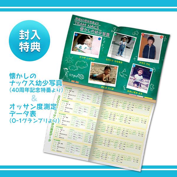hanatare7_funyu.jpg