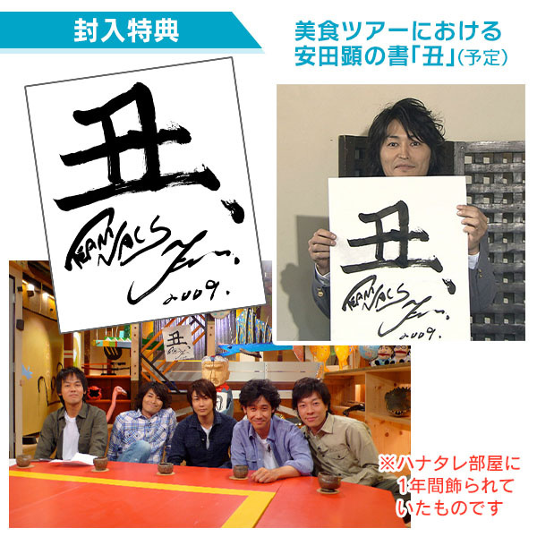 hanatare8_funyu.jpg