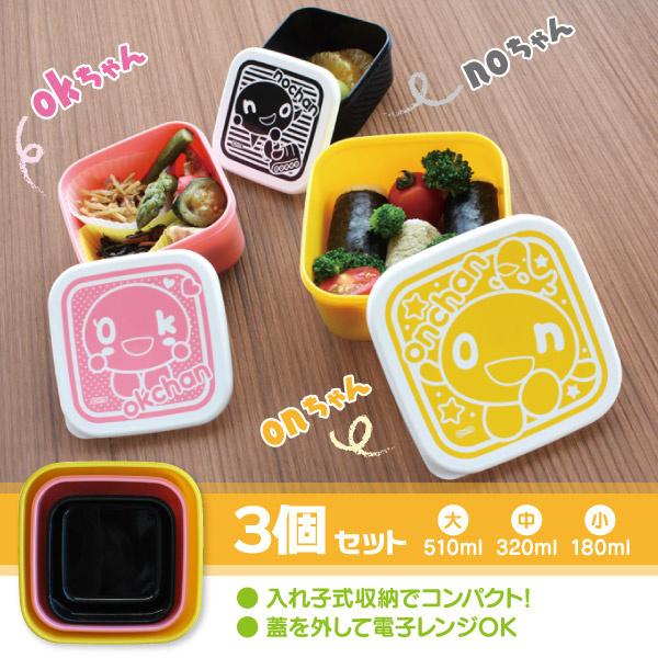 lunchbox600.jpg