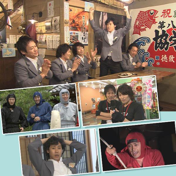 hanatare9teki02.jpg