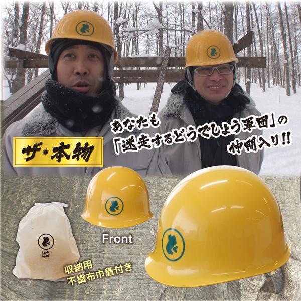 北海道で家建てます 動画