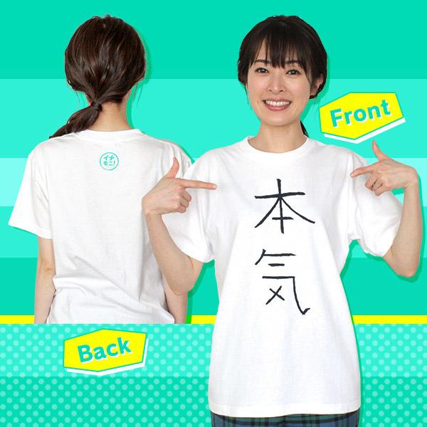 honki_t_ishizawa01.jpg