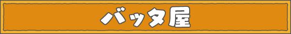 banner_staymellow.jpg