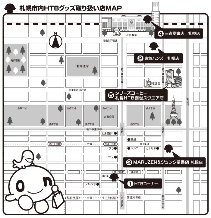 goods_shopmap180831.png