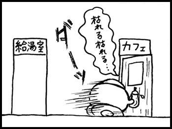161201f.jpg