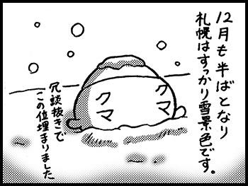 026_161214a.jpg