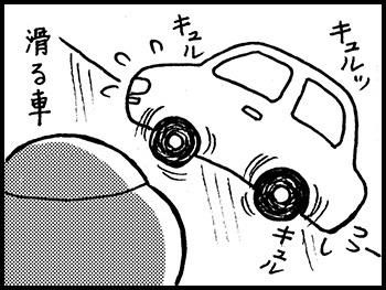 026_161214c.jpg