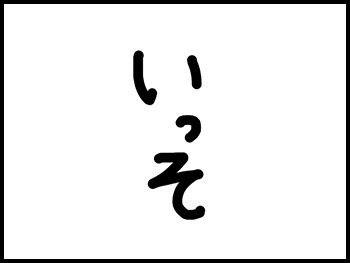 026_161214g.jpg