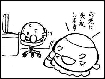 026_161214h.jpg