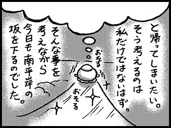 026_161214k.jpg