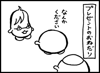 027_161221c.jpg