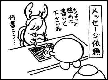 027_161221e.jpg