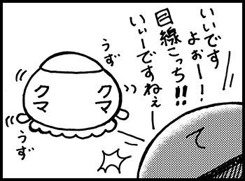 027_161221g.jpg