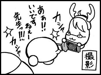 027_161221f.jpg