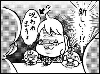 shizuoka_03g.jpg