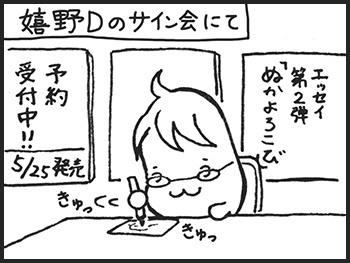 shizuoka_03a.jpg