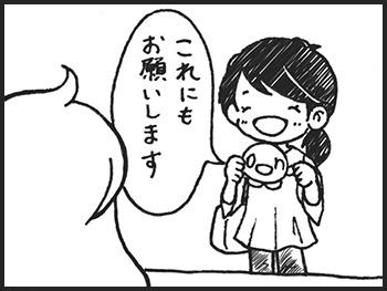 shizuoka_03b.jpg