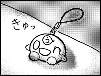 shizuoka_03f.jpg