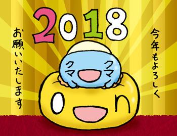 2018_nenshi.jpg