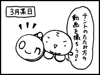 039_181025a.jpg