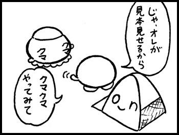 039_181025b.jpg