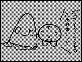 039_181112a.jpg