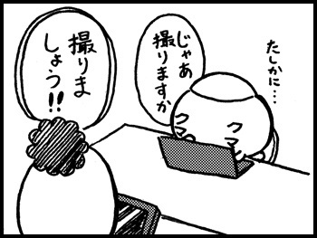 039_181112c.jpg