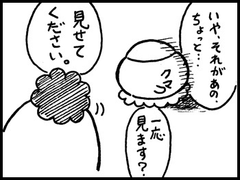 039_181112f.jpg