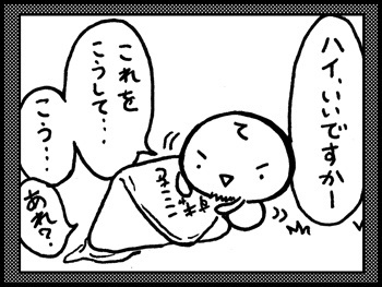 039_181112g.jpg