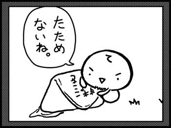 039_181112h.jpg