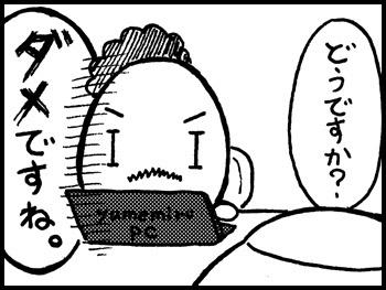 039_181112m.jpg