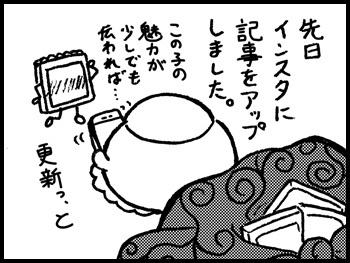 040_190212b.jpg