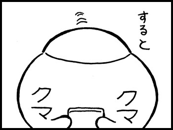 040_190212c.jpg