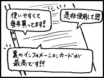 040_190212d.jpg
