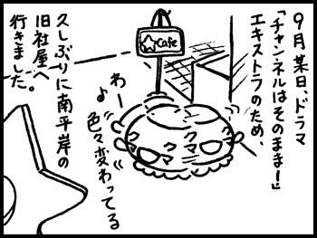 041_190312a.jpg