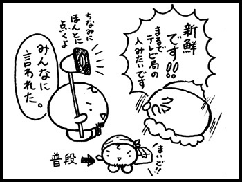 043_190314c.jpg