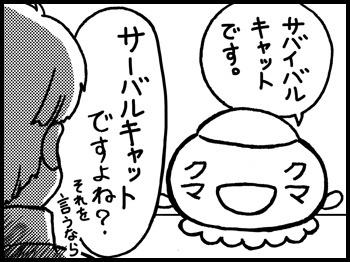044_190325d.jpg