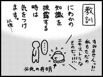 044_190325f.jpg