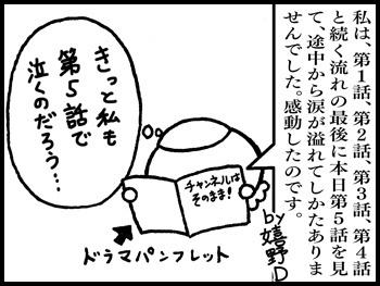 045_190419a.jpg