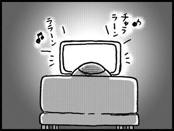 045_190419c.jpg