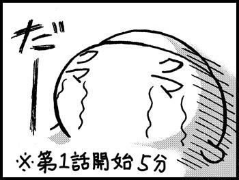 045_190419d.jpg
