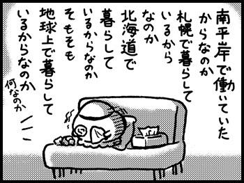 045_190419e.jpg