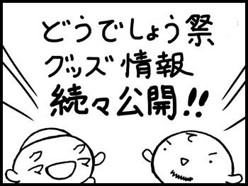 047_190905a.jpg
