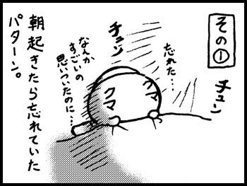 047_190905d.jpg