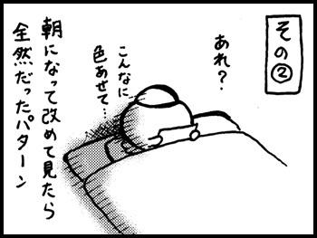 047_190905e.jpg