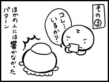 047_190905f.jpg