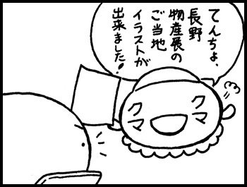 049_200519a.jpg