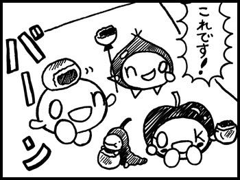 049_200519b.jpg